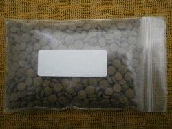 画像1: 粒剤(タブレット)の包装状態