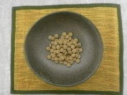 画像1: 甘麦大棗湯 (かんばくだいそうとう) Gan Mai Da Zao Tang (錠剤)
