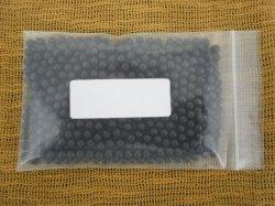 画像1: 丸薬の包装状態